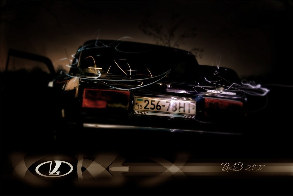 2107 loaded_1003.jpg