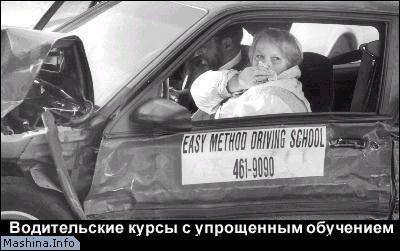 prik_35.jpg - 400x251