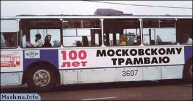 prik_81.jpg - 380x200