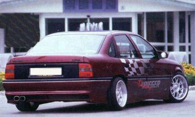 Тюнинг Opel - Опель фото opel_189910.jpg - 640x385