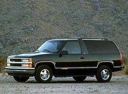 Tahoe 6.5 V8 TD 4WD(GMT810) Chevrolet фото