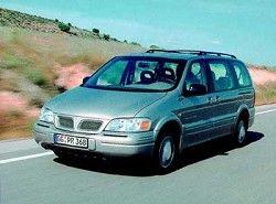 Chevrolet Venture(GMT240) фото