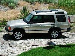 Land Rover Discovery 4.0 V8(YJ124) фото
