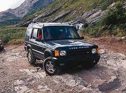 Discovery II 2.5 TD5 ES Land Rover фото