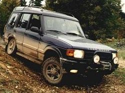 Land Rover Discovery II 2.5 TD5 S фото