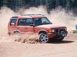 Discovery MPi (5dr) Land Rover фото