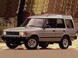 Discovery MPi S (5dr) Land Rover фото