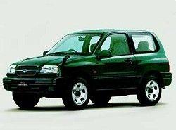 Mazda Levante 2.0 фото