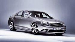 Mercedes-Benz S 600 (W221) фото
