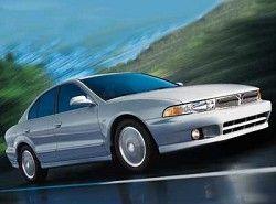 Galant 2.5 V6 Elegance Sedan Mitsubishi фото