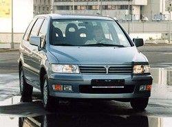 Space Wagon 2.0 GLXi(N31) Mitsubishi фото