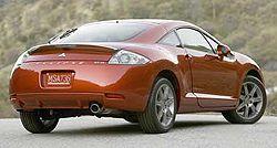Eclipse Coupe GS Mitsubishi фото