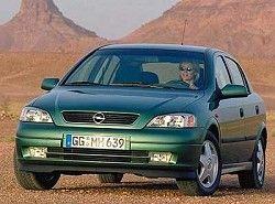 Opel Astra G 1.7 TD Sedan(T98) фото