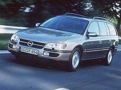 Opel Omega B 2.5 TD Caravan фото