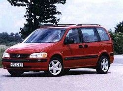 Opel Sintra 2.2 16V фото