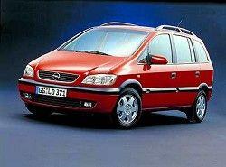 Zafira 1.6 16V Opel фото