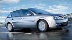 Opel Signum 1.8 фото