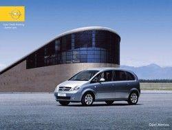 Opel Meriva 1.8 Ecotec фото
