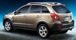 Antara V6 3.2 Opel фото