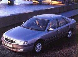 Renault Safrane 2.4 фото