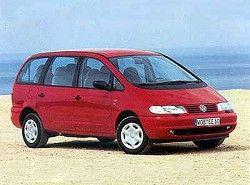 Sharan 1.8T 20V(7M8) Volkswagen фото