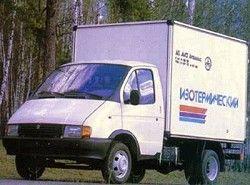 ГАЗ 3302-0111 фото