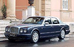 Bentley Arnage R фото